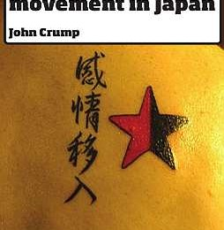 The anarchist movement in Japan pamphlet front cover