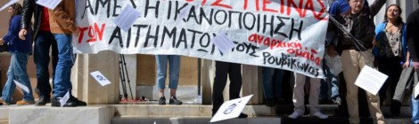 Greek anarchists oppose repressive laws and imprisonment on Parliament steps in Athens [with video]