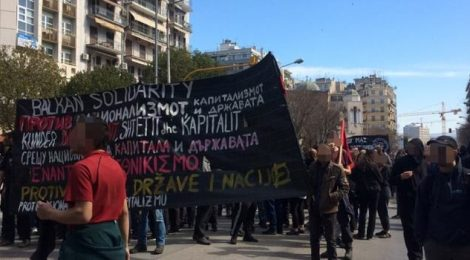 Balkan antinationalist mobilisation Thessaloniki Greece on 10-March-2018