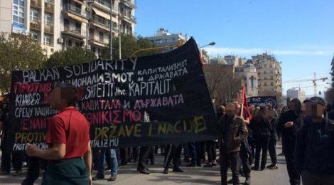 what is balkan nationalism