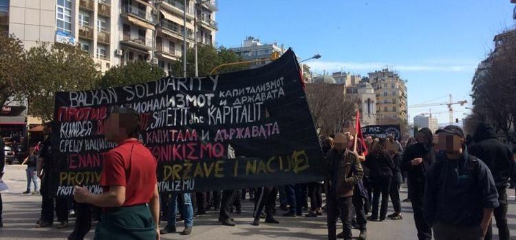 Balkan antinationalist mobilisation Thessaloniki Greece on 10-March-2018