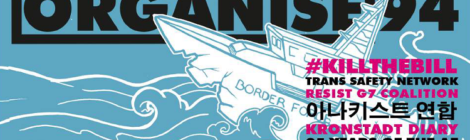 Organise mag banner image
